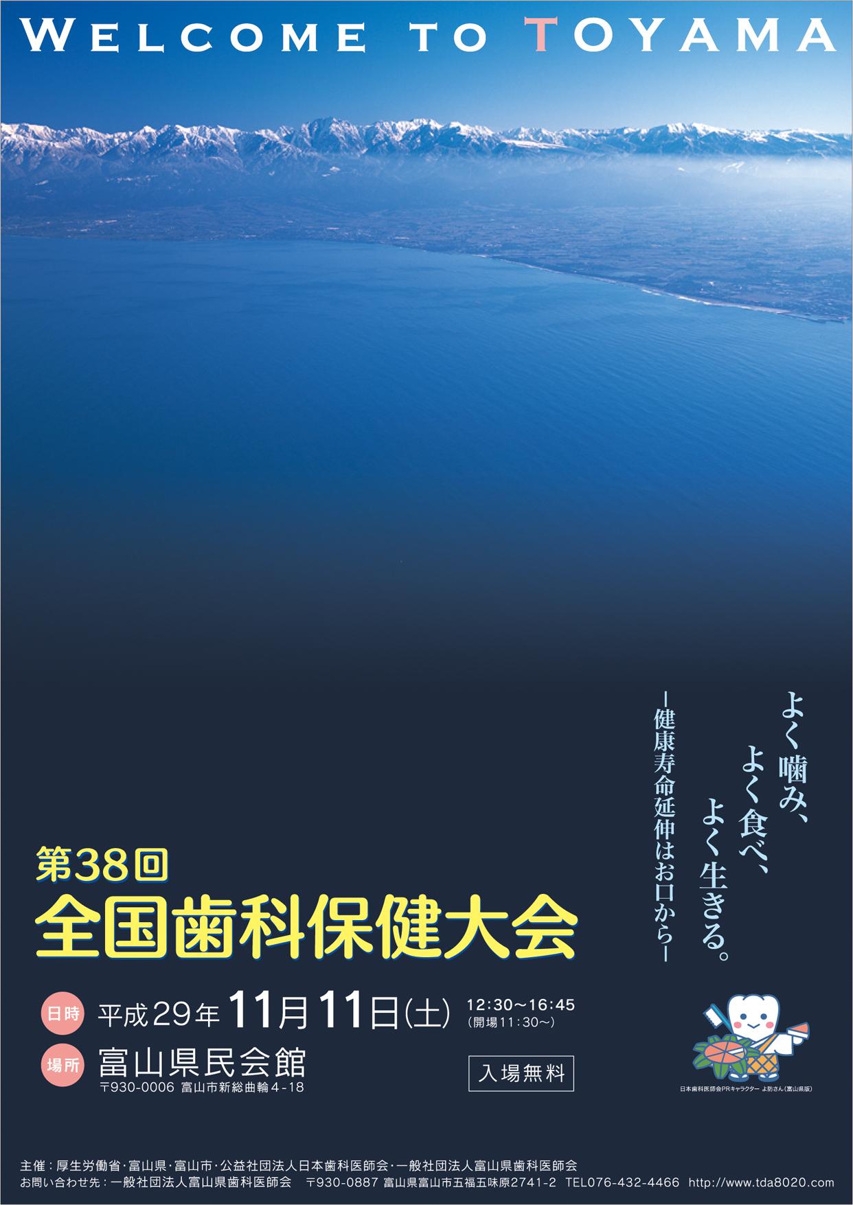 http://www.tda8020.com/news/5_a4_.jpg